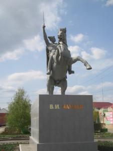 Чапаев В.И.